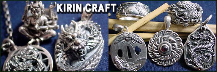 KIRIN CRAFT(キリンクラフト) シルバーアクセサリー