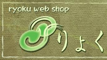 ryoku web shop